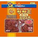 (訳あり)ドッグフード ドギーマン 賞味期限:2017年5月以降ササミ食べ易ひとくち プレーン 140g×2袋(いぬ、犬、…