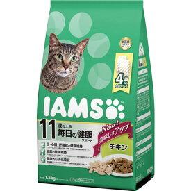 【賞味期限切れ】キャットフード アイムス ドライ賞味期限:2020年1月17日以降11歳 チキン 1.5kg(375g×4袋) マース 毎日の健康サポート(ねこ、猫、ネコ)(ドライフード、ペットフード)(シニア、高齢猫)