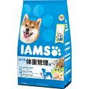 (賞味期限切れ)ドッグフード マース 賞味期限:2017年9月15日アイムス 成犬用 体重管理用 チキン小粒 2.6kg 小分けパック 650g×4袋(いぬ、犬、イヌ)(ドライフード、ペットフード)(
