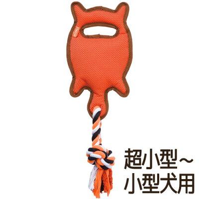 ペットグッズドッグHartz(ハーツ)タフスタッフタートルオレンジ超小型〜小型犬用噛んで!投げて!引っ張って!愛犬のタフな相棒