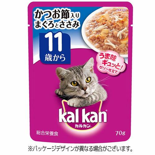 【訳あり】キャットフード マース賞味期限:6ヶ月以上あります11歳から かつお節入り マグロと ササミ 70gカルカン ウィスカス (ねこ、猫、ネコ)(パウチ、ウェットフード、ペットフード)