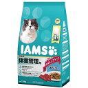 【賞味期限切れ】キャットフード マース 賞味期限:2017年12月13日アイムス 成猫用 体重管理 まぐろ味1.5kg(375g×4袋) (ねこ、猫、…