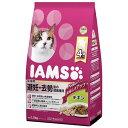 【賞味期限切れ】キャットフード マース 賞味期限:2018年11月2日 アイムス 避妊去勢 チキン 1.5kg(375g×4袋) (ねこ、猫、ネコ)(…