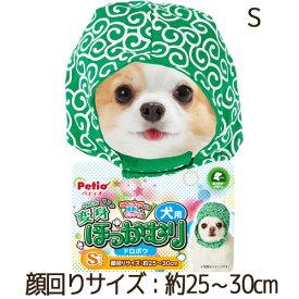 【訳あり】 ペットグッズ ドッグ ペティオ犬用変身ほっかむり ドロボウ S(いぬ、犬、イヌ)(コスプレ、ドロボウ)【クリックポスト可】