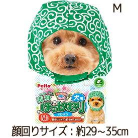 【訳あり】 ペットグッズ ドッグ ペティオ犬用変身ほっかむり ドロボウM(いぬ、犬、イヌ)(コスプレ、ドロボウ)【クリックポスト可】