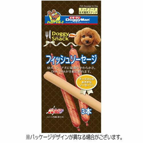 【訳あり】ドッグフード ドギーマン 賞味期限:2018年7月以降ドギースナックバリュー フィッシュソーセージ 3本 (いぬ、犬、イヌ)(おやつ、鶏、魚、チーズ)