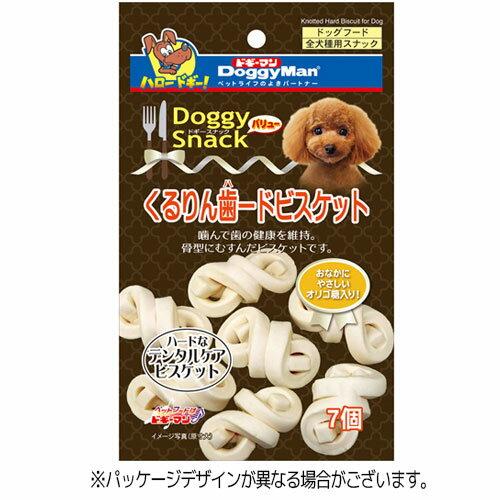 【訳あり】ドッグフード ドギーマン 賞味期限:2018年7月ドギースナックバリュー くるりん歯ードビスケット 7個(いぬ、犬、イヌ)(おやつ、スナック、間食用、ペットフード)
