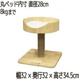 【訳あり】ペットグッズ ドギーマン ウッディーインテリアスクラッチ 1D (ねこ、猫、ネコ)(おもちゃ、タワー)※箱がつぶれている場合がございます