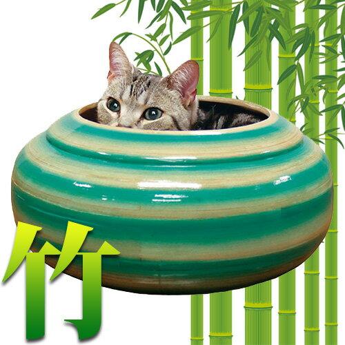 【訳あり】 ペットグッズ キャット ドギーマンキャティーマン にゃんこのつぼ 猫用バンブーベッド(ねこ、猫、ネコ)