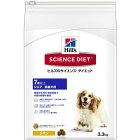 ドッグフード日本ヒルズサイエンス・ダイエットシニア高齢犬用3.3kg