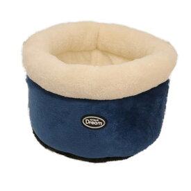 【訳あり】ペットグッズ ドッグ キャット サンメイト キトンドリーム ドラムベッド ネイビー(いぬ、犬、イヌ)(ねこ、猫、ネコ)