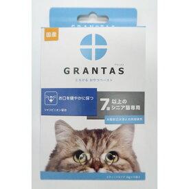 【訳あり】(ペット10倍)キャットフード トーエートレーディング賞味期限:2019年10月GRANTAS グランタス シニア猫用 お口を健やかに保つ 10本入りとろけるおやつペースト(ねこ、猫、ネコ)(おやつ、ゼリー)
