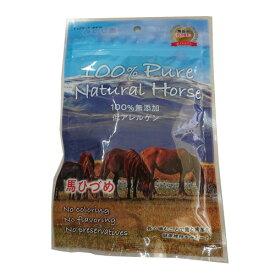 【訳あり】(ペット10倍)ドッグフード TFBファクトリーズ賞味期限:2019年9月1日100% Pure Natural Horse 馬ひづめ 2個(いぬ、犬、イヌ)(おやつ、間食用、ペットフード)