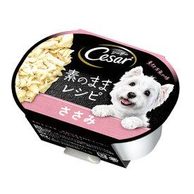 【訳あり】ドッグフード シーザー カップ賞味期限:6ヶ月以上あります素のままレシピささみ 37g(いぬ、犬、イヌ)(ウェットフード、ペットフード)