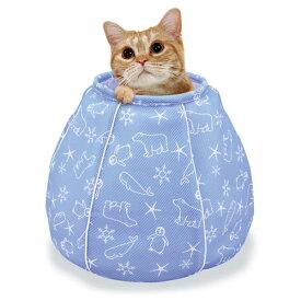 【訳あり】ペットグッズ マルカン接触冷感 猫壺ベッドサイズ:約W380×D380×H350mm(ねこ、猫、ネコ)