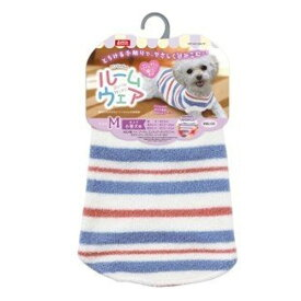 【訳あり】ペットグッズ ドッグ マルカンワンちゃんのルームウェア Mサイズおよそ小型犬用 手洗いOK ゴンタクラブ GONTA CLUB (いぬ、犬、イヌ)(保温、寒さ対策)