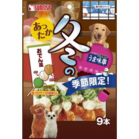 【訳あり】ドッグフード サンライズ賞味期限:6ヶ月以上あります冬のあったか おでん風 9本ゴン太の三色巻き うま味串 (いぬ、犬、イヌ)(おやつ、間食用、ペットフード)