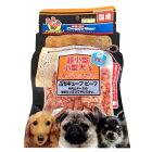 ドッグフードドギーマンハヤシ超小型小型犬s食べるの大好きぷちキューブビーフ20gX4袋