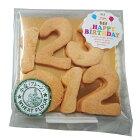 ドッグフードベストドッグナンバークッキー(A)プレーン愛犬用プレミアムスイーツ