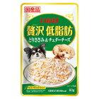 ドッグフードいなばパウチ贅沢低脂肪とりささみ&チェダーチーズ60g(いぬ、犬、イヌ)(パウチ、ウェットフード、ペットフード)