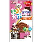 ドッグフード九州ペットフードおいしいふりかけサーモン小粒タイプ70g(いぬ、犬、イヌ)(ささみ、トッピング、ペットフード、国産)