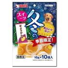 ドッグフードサンライズ冬のスイーツ芋ようかん風16g×10個入(いぬ、犬、イヌ)(おやつ、間食用、ペットフード)