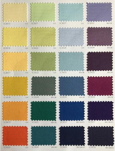 オーダータッセルサンゲツリボンタッセル一本の価格となります48色から好きな色で作成!送料無料(画像のリボンはEK773になります)