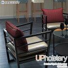 椅子生地サンゲツUpholstery2020-2023鑪鉄たたらがねUP964〜UP965有効巾:122cm10cm単位でオーダー可能!注文は個数10(100cm)以上でお願いします自動車用難燃耐アルコール耐次亜塩素酸抗菌