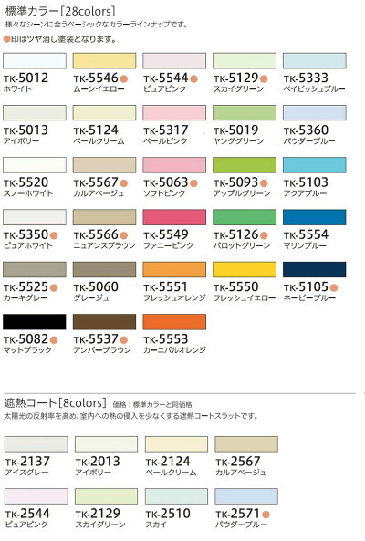 立川機工ウッドブラインド35全5色