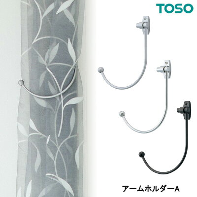 【TOSO/トーソー】
