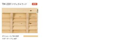ウッドブラインド木製ブラインド