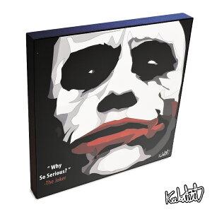 Joker ジョーカー KEETATAT SITTHIKET インテリア雑貨 おしゃれ ポップアートフレーム ポップアートパネル 絵 イラスト グラフィック 壁掛け ヒース・レジャー ヴィラン DCコミック ダークナイト