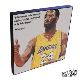 Kobe Bryant コービー・ブライアント2 KEETATAT SITTHIKET インテリア雑貨 おしゃれ ポップアートフレーム ポップアートパネル 絵 イラスト グラフィック 壁掛け バスケットボール選手 レイカーズ 伝説 NBA レジェンド