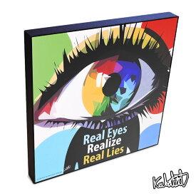 Real Eyes リアル アイズ KEETATAT SITTHIKET キータタット・シティケット ポップアート アートパネル アートフレーム 絵 イラスト グラフィック 壁掛け おしゃれ インテリア イラスト オリジナル
