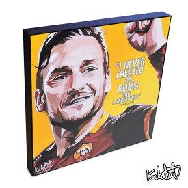 Francesco Totti2 フランチェスコ・トッティ2 KEETATAT SITTHIKET インテリア雑貨 おしゃれ ポップアートフレーム ポップアートパネル 絵 イラスト グラフィック 壁掛け サッカー選手 フォワード セリエA ASローマ イタリア代表