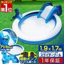 1年保証 プール ビニールプール 滑り台 アシカちゃん シャワー付 1.9m 大型 スライダー プール 幅195cm×奥行167cm×…