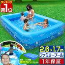 【1年保証】プール ビニールプール ファミリープール プールカバー 電動ポンプ [空気入れ] コンセント式 AC式 乾電池…