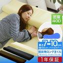 1年保証 低反発枕 幅100cm ロング 低反発 ロングピロー パイル調 低反発ウレタン ロング枕 低反発 まくら 安眠 低反発…