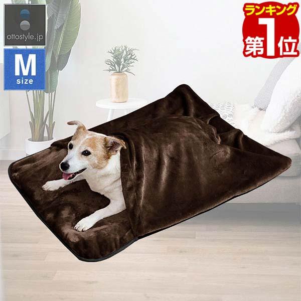 [1年保証]ペットベッド 寝袋 あったか クッション寝袋 Mサイズ 70x53cm 小型犬用/猫用 秋冬 犬 ペットベッド 猫 犬ベッド 猫ベッド 犬 猫 ペット ベッド ペット用品 寝袋 ねぶくろ 寝ぶくろ 布団 ふとん もぐる 座布団 冬 寒さ対策[あす楽]