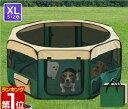 1年保証 メッシュサークル 折りたたみ ペットサークル 小型犬 中型犬用 XLサイズ 八角形 室内 屋内 野外 メッシュ プ…