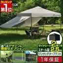 1年保証 タープテント 2.5m シート付 スチール テント タープ サイドシート2枚付き 250 ワンタッチ ワンタッチテント …