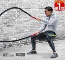 1年保証 バトルロープ トレーニングロープ 9m 縄 体幹トレーニング 筋トレ 全身トレーニング 体幹 全身運動 有酸素運…