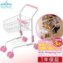 1年保証 ままごと ショッピングカート おままごと おもちゃ カート 子供用 ごっこ遊び お店屋さんごっこ ごっこ まね …