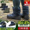 1年保証 スノーブーツ スノーシューズ レディース メンズ ロング ブーツ 長くつ 長靴 キッズ ジュニア 子供 大きいサ…
