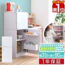 1年保証 ままごと おままごと 冷蔵庫 キッチン 木製 おもちゃ ままごとキッチン 台所 コンロ ままごとセット ミニキッ…