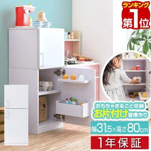 1年保証 RiZKiZ ままごと キッチン 冷蔵庫 ホワイト 収納 棚 ラック ごっこ遊び 木製 おもちゃ ままごとキッチン 木製 おもちゃ ままごとキッチン お料理 食材 ままごとセット 子供キッチン 知