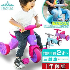 1年保証 三輪車 おもちゃ 子供用 乗用玩具 おしゃれ 3輪車 足こぎ バイク ペダル 3輪 車 乗り物 外 外遊び 屋内 室内 足腰 筋力 バランス感覚 トレーニング 対象年齢 2歳 3歳 かわいい 男の子 女