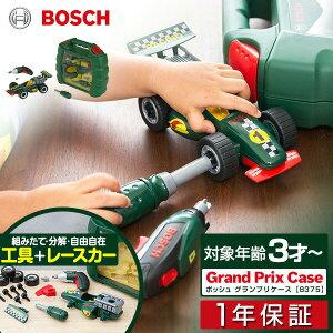 1年保証 工具セット おもちゃ F-1 組み立て BOSCH ボッシュ 電動ドライバー 工具 車 ミニカー トイカー 模型 グランプリケース 8375 カー 知育玩具 子供用 ツールボックス 収納 収納ケース DIY 大