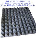 吸音 スポンジ 5枚セット凹凸 ピラミッド型 加工 ウレタン 50cm × 50cm × 5cm 5枚セット 防音 対策 高性能 高品質 …