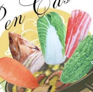 新学期準備文具 おもしろ ペンケース 収納筆箱 珍しい 白菜 ゴーヤ タケノコ 肉 映え 合計金額5400円以上は送料無料